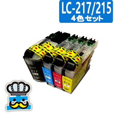 ブラザー インク LC217/215-4PK 4色セット インクカートリッジ LC217 LC215 brother 互換インク プリンター MFC-J4720N DCP-J4220N 純正よりお得 LC217BK LC215C LC215M LC215Y