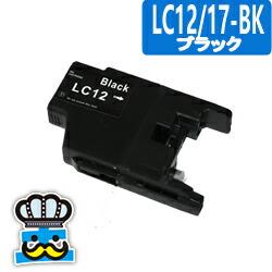 Brother ブラザー LC12-BK ブラック 単品 互換インクカートリッジ