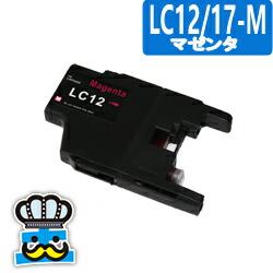 Brother ブラザー LC12-M マゼンタ 単品 互換インクカートリッジ