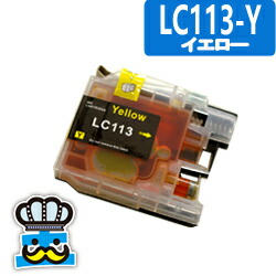 Brother ブラザー LC113-Y イエロー 単品 互換インクカートリッジ