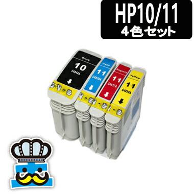 プリンターインク HP HP10/11 4色セット 互換インク 対応プリンタ: 111Tray 111Roll K850dn K850 70 cp1700 2800dtn 2800 110-Plus-R 110-Plus-NR 110-Plus 110 2300 2200 1200dtwn 1200dtn 1200d 1200