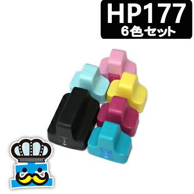 プリンターインク HP HP177 6色セット 互換インク 対応プリンタ: C8180 C6280 D7360 D7160 C7180 C6175 C5180 C5175 8230 3310 3210a 3210