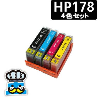 Photosmart-5510 対応 プリンター インク HP ヒューレットパッカード HP178 互換インク