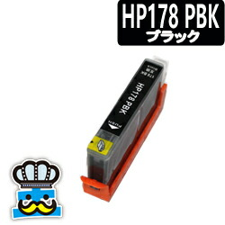 プリンターインク HP HP178PBK フォトブラック 単品 互換インク 対応プリンタ: Premium C310C|Premium C309G|Premium FAX All-in-One C309A|D5460|C6380|C5380