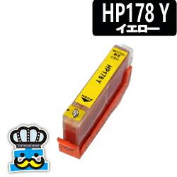 プリンターインク HP HP178Y イエロー 単品 互換インク 対応プリンタ: Photosmart-6521|6520|5520|4620|3520|B109A|6510|5510|3070A|C310c|B109N| B110A|Plus B210A|C309G|C309a|Wireless B109N|Plus B209A|B109A|D5460|C6380|C5380