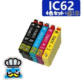 プリンターインク エプソン IC62 4色セット+黒 対応機種: PX-605F PX-603F PX-434A PX-404A PX-403A