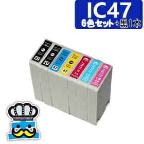 プリンターインク EPSON エプソン IC47 6色セット+黒 互換インク IC6CL47 対応プリンタ:PM-A970 PM-T990
