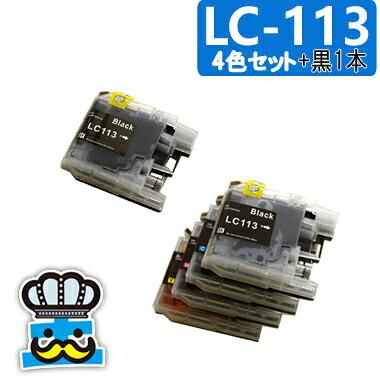 プリンターインク brother ブラザー LC113 4色セット+黒 対応機種:DCP-J4215N DCP-J4210N MFC-J4510N