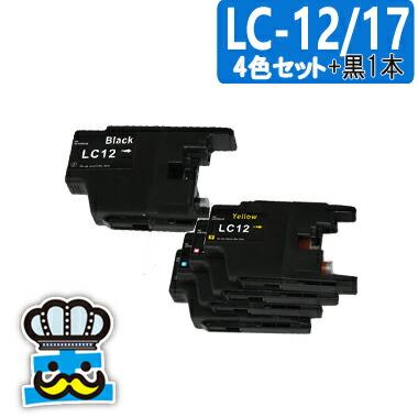プリンターインク brother ブラザー LC12 4色セット+黒 互換インク 対応プリンタ: DCP-J725N MFC-J955DWN MFC-J955DN MFC-J825N MFC-J705DW MFC-J705D DCP-J925N DCP-J525N