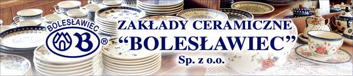 ポーランド、ボレスワヴィエツ、陶器