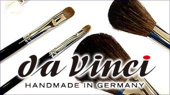 ドイツ、ダヴィンチ、化粧筆、絵筆、メイクブラシ
