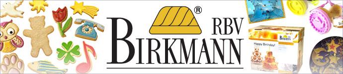 ドイツ、バークマン、クッキー型、ケーキ型