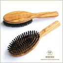 Hairbrush (wild boar hair )/ Oval large size) of olive Wood