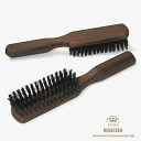 サーモウッド hair brush (boar hair)