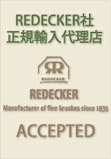 REDECKER ACCEPTED