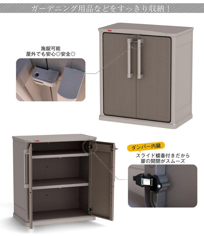 innocent coltd rakuten global market outdoor for. Black Bedroom Furniture Sets. Home Design Ideas