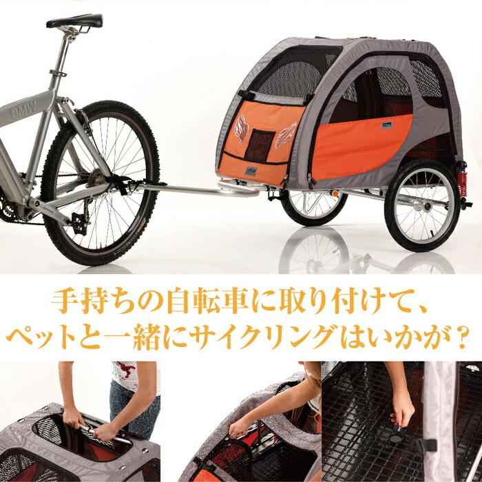 petego comfort wagon bicycle pet trailer l petego. Black Bedroom Furniture Sets. Home Design Ideas