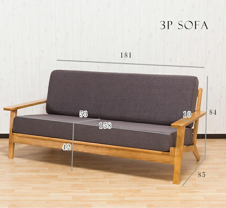 ソファー テーブル セット 3人 ...