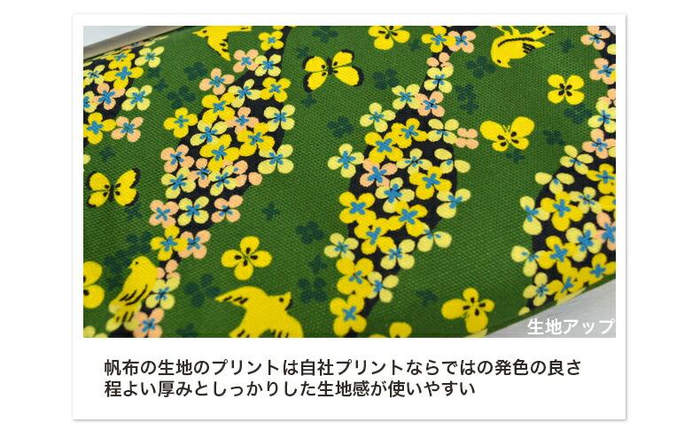亥之吉 親子がま口3,024円