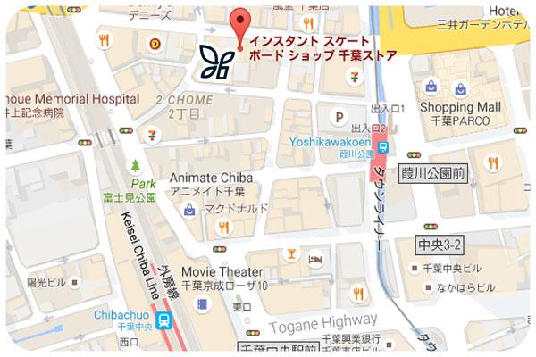 インスタント スケートボード ショップ 千葉店