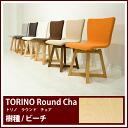 椅子餐椅椅子木头在日本日本大川房子家具海滩材料北欧味道自然 pasoc