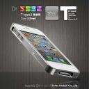 "Lightweight (10g)/ high stiffness ◆ smartphone case ◆ iPhone4/iPhone4S05P10Nov13 more more than iPhone4S case ◆ iPhone4S case ""T"" ◆ Type-2 ◆ aluminum bumper case ◆ Ultra Slim Metal case ◆ ultra slim metal case ◆ of"