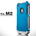 iPhone4S case aluminum iPhone4 case aluminum BLADE2 ■ 4 thdesign M2 ■ Duralumin premium case ■ highest quality ■ ultra lightweight (34 g) / high rigidity ■ strap hole with 05P04oct13