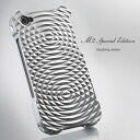 05P04oct13 belonging to iPhone4S case aluminum M2 Special Edition ■ 4thdesign M2 ■ M2 special edition ■ アノダイジング silver ■ super light weight (34g)/ high stiffness ■ strap hall