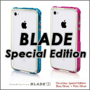 iPhone4S case aluminum BLADE ◆ special edition ◆ Special Edition ◆◆ Duralumin Metal Bumper Case ◆ 4th Design maker direct marketing site smartphone case bumper iPhone405P22Nov13