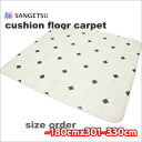 Cushion floor carpet sangetsu marble tile width-up to 180 cm length X 301-330 cm