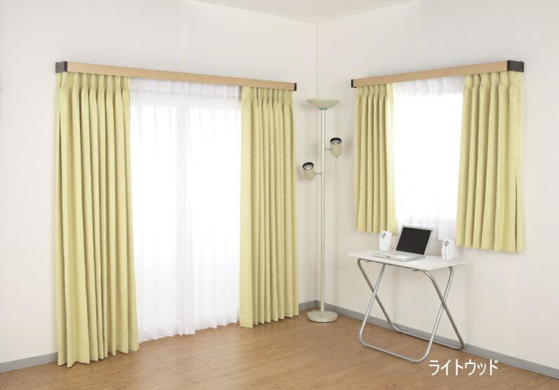 interia-fuji | Rakuten Global Market: Curtain Rails for double ...