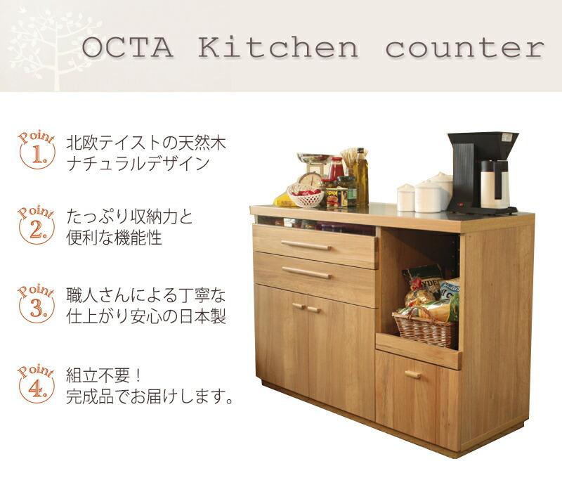 キッチンボード レンジ台 食器棚