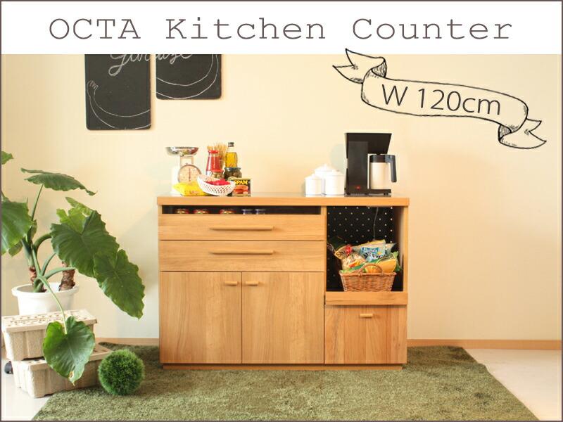 キッチンボード レンジ台 キッチンカウンター