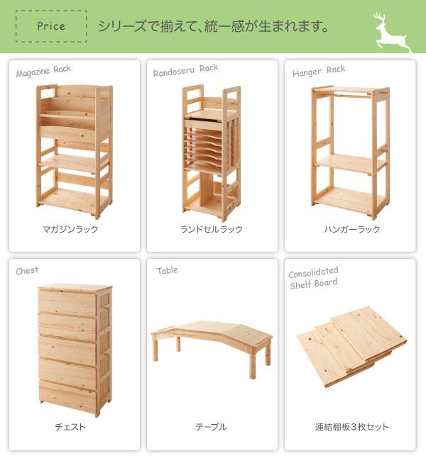 北欧インテリア 木製家具 キッズ家具