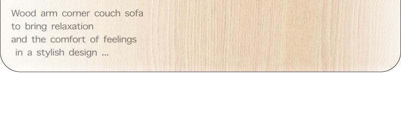 木肘コーナーカウチソファ ナチュラル家具 ナチュラルインテリア 北欧インテリア