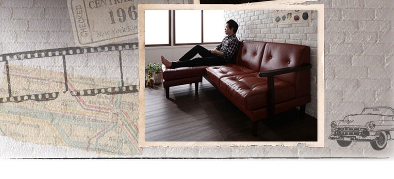 木肘コーナーカウチソファ ヴィンテージ家具 ソファ通販 北欧インテリア