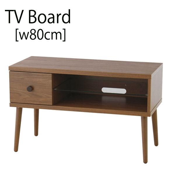 テレビボード 北欧家具 北欧インテリア