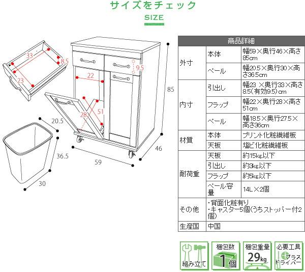 电路 电路图 电子 原理图 600_534