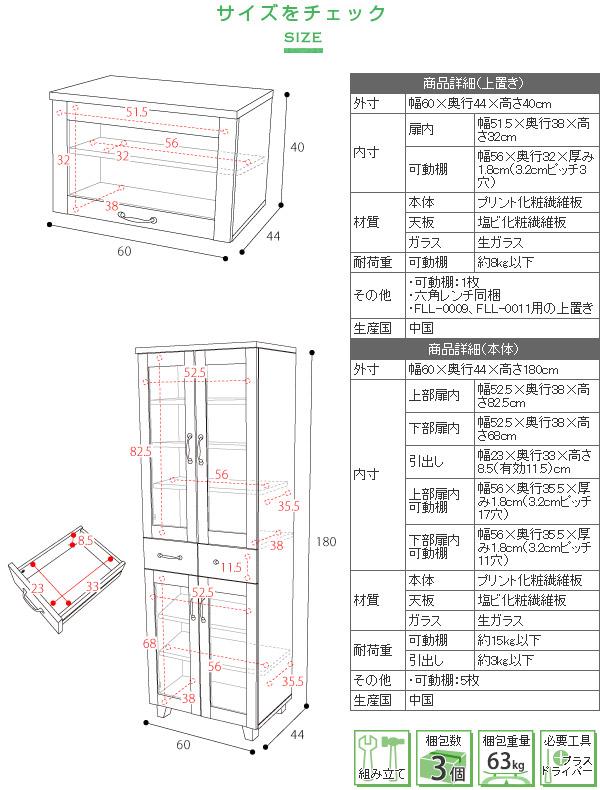 电路 电路图 电子 户型 户型图 平面图 原理图 600_790 竖版 竖屏