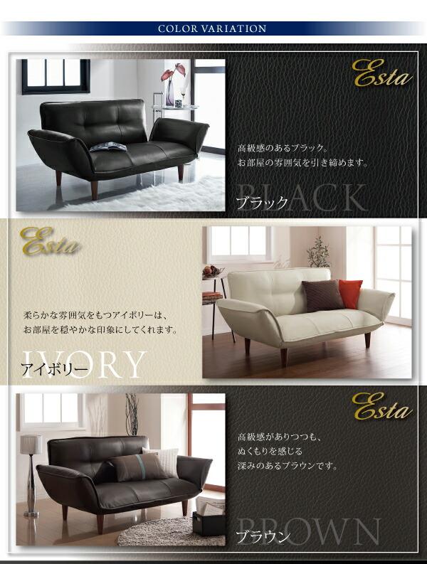 安心の品質 日本製