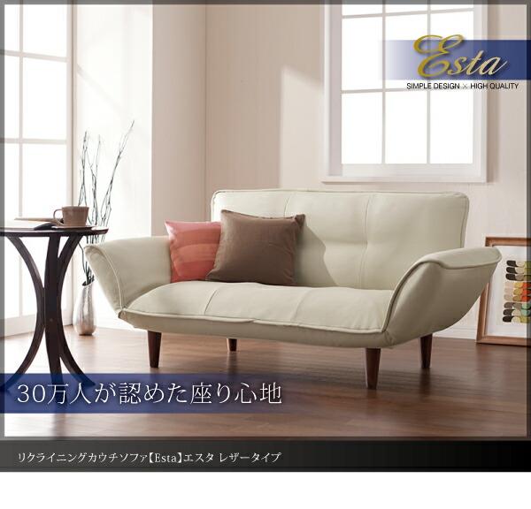 狭いお部屋でもくつろげるソファベッド