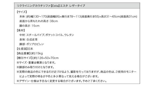 ソファ ソファー リクライニングソファ ロー ローソファ ファーベッド 2人掛け 2P 脚付 カウチソファ 合皮 PVC 選べる3色 日本製 レトロ モダン 北欧風 完成品 送料無料  通販