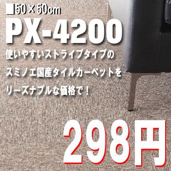 PX4200