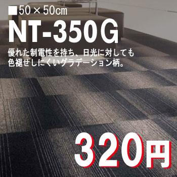 NT350G