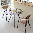 椅子3 张表设置咖啡厅老式餐桌 (铁圆的圆形钢桌桌咖啡桌两个椅子椅子