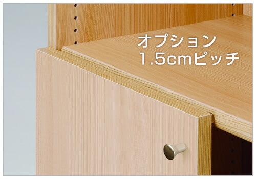 棚板1.5cm加工
