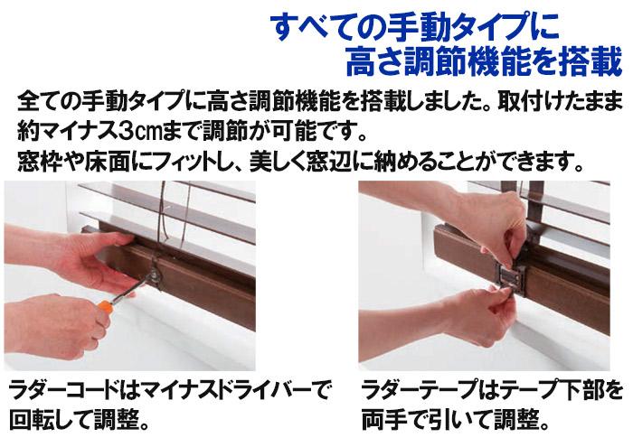 製品特徴4