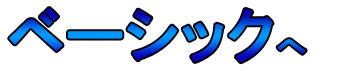 【ポイント最大13倍】ブラインド 激安 送料無料 横型ブラインド オーダー アルミ (国産一流メーカー品) トーソーブラインド(スラット15)