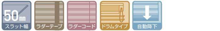 木製ブラインドのマーク