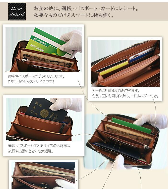 財布をお金を入れるだけではなく、通帳やパスポート、カードにレシートなどすっぽり収まります